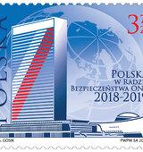 Poczta Polska uczciła okolicznościowym znaczkiem udział naszego państwa w pracach Rady  Bezpieczeństwa ONZ