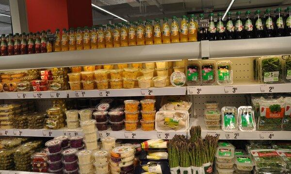 Auchan Supermarket Warszawa Światowida fot 4..JPG