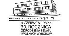 30. rocznicy wolnych wyborów do odrodzonego Senatu _ datownik.jpg
