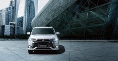Outlander PHEV - Front view.jpg