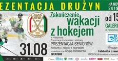 Spotkanie z hokeistami JKH GKS Jastrzębie w Galerii Zdrój.jpg