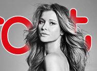 """""""Wprost"""" (35) Superwoman. Joanna Krupa o prawach kobiet, ciąży,  walce z Hashimoto, LGBT i Bogu."""