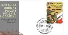 80_rocznica_obrony_PP_kopertaFDC.jpg