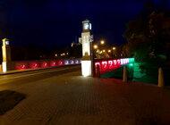 Energa rozświetla miasta. Nowe, energooszczędne lampy uliczne oraz iluminacja mostu w Braniewie