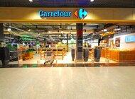 Start loterii Wielkie Darmowe Zakupy w Carrefour