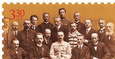 Pierwsze dni niepodległości_znaczek1.jpg