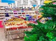 Co pracownicy Biedronki, Lidla, Kauflandu i Carrefoura dostaną na święta?
