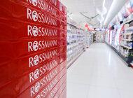 Rossmann przekaże ponad 82 tys. kremów do rąk szpitalom walczącym z koronawirusem