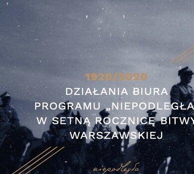 bitwa_warszawska_prezentacja.jpg