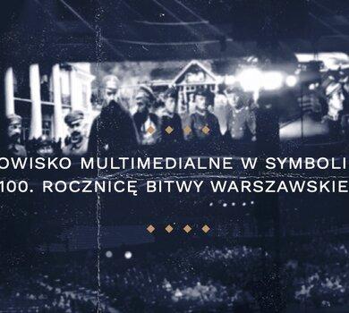 prezentacja bitwa_warszawska_widowisko.jpg