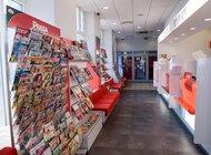 Specjalna akcja szkolna w placówkach pocztowych