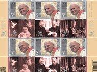 Papieski znaczek pocztowy