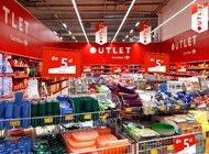 Nowe strefy OUTLET w sklepach Carrefour