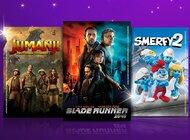 Hity filmowe Sony Pictures w ofercie Wypożyczalni PLAY NOW