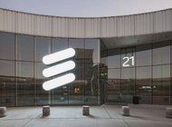Ericsson przedstawia wyniki finansowe za czwarty kwartał i cały rok 2020 rok