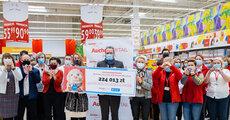 Auchan_Ursynow fot_1.jpg
