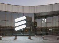 Ericsson przedstawia wyniki finansowe za pierwszy kwartał 2021 roku