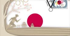 IgrzyskaOlimpijskieTOKIO2020_KopertaZnaczekDatownik.jpg
