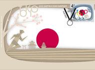 Olimpijski znaczek pocztowy