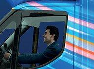 Mobilne Biuro Obsługi Klienta Enei rusza w trasę