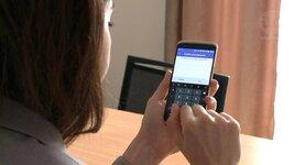 Banki oferują klientom nowe aplikacje, ale czy klienci potrafią z nich korzystać?