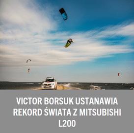 Rekord_VictorBorsuk_L200.png