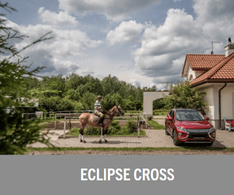 Eclipse_Cross.png