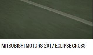 EclipseCross4.png