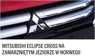 EclipseCross2.png