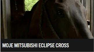 EclipseCross1.png