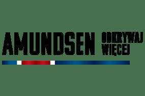 Amundsen_logo.png