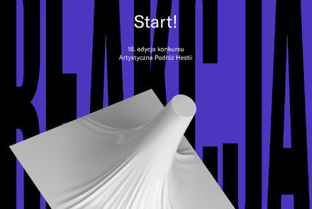18 edycja konkursu APH.jpg