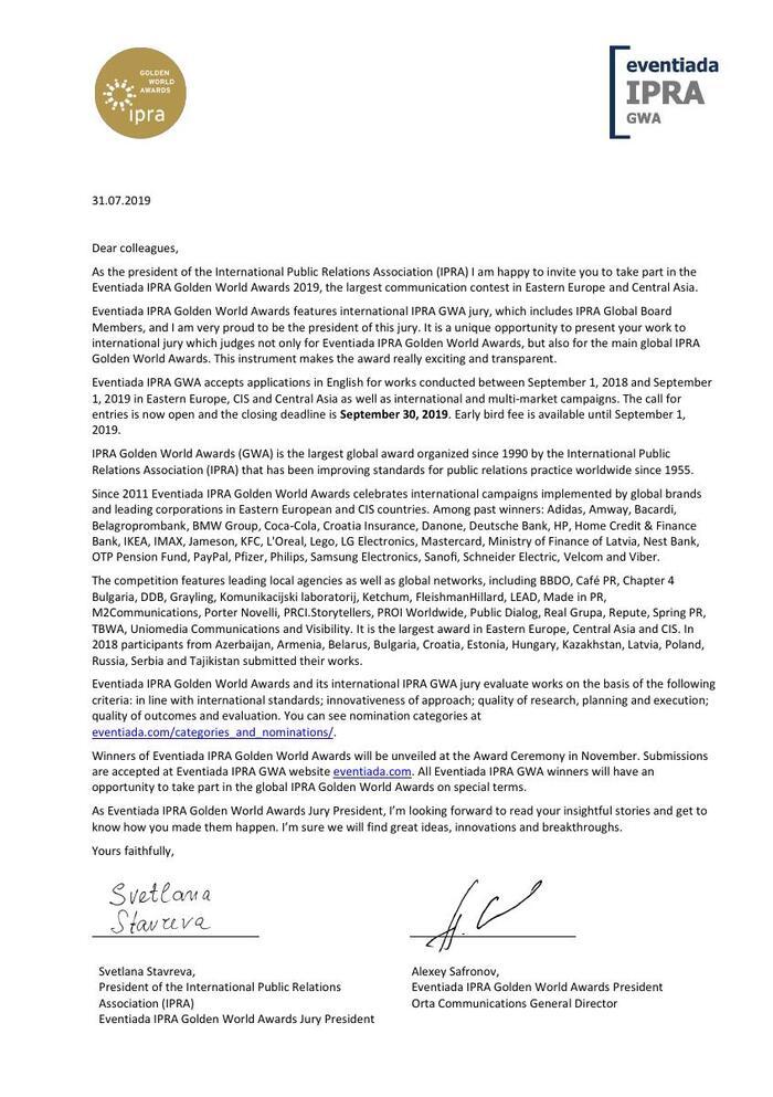 Eventiada_IPRA_GWA_2019_Letter_from_IPRA.pdf