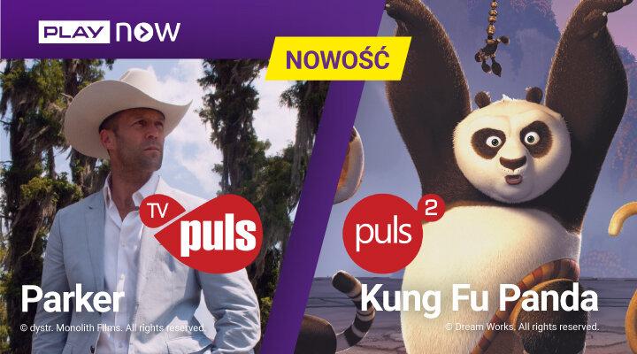 TV Puls i PULS 2 od dziś dostępne w PLAY NOW i PLAY NOW TV 720x400.jpg