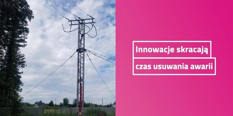 innowacje_skracają_czas_awarii.jpg