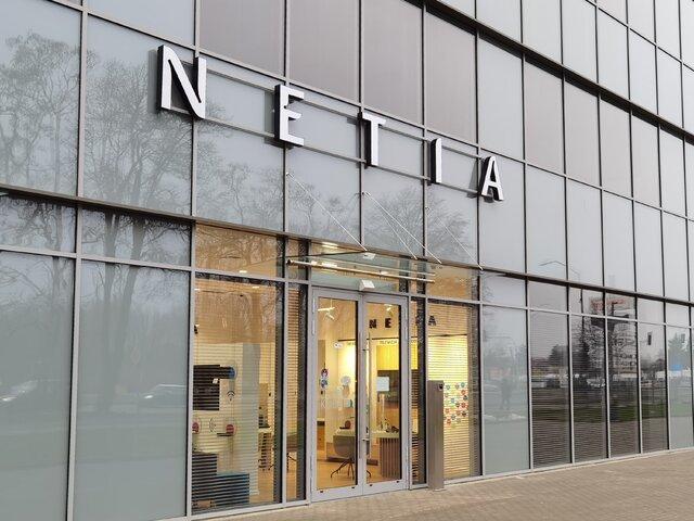 Netia, widok od ul. Puławskiej