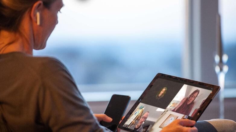 Working remotely virtual meeting 3 web