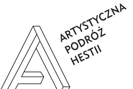 APH_logo.black.jpg