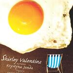 Shirley Valentine.JPG