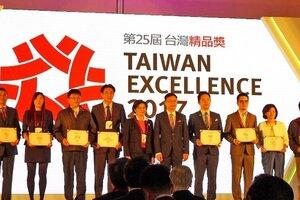 Taiwan Excellence.jpg
