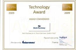Nominacja World Mail Awards.jpg