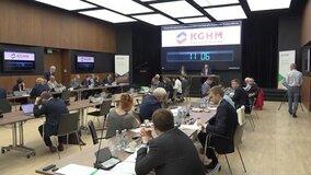 Annual General Meeting 19 June 2020