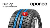 Tyre Dunlop SP Sport Fastresponse ● Summer Tyres ● Oponeo™