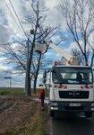 Energa zmodernizuje oświetlenie uliczne w miastach na Kujawach i Mazurach.jpg