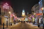 UM Lublin