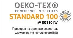 Oeko-Tex_RU.jpg