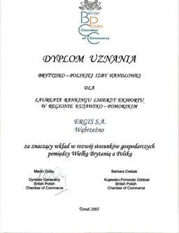 2005_1.jpg