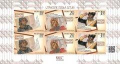 Utracone obrazy Stanisława Wyspiańskiego na znaczkach Poczty Polskiej