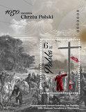 """Poczta Polska: znaczki """"1050. rocznica Chrztu Polski"""" już są w ofercie"""