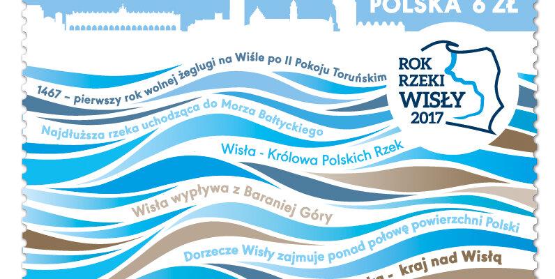 """Poczta Polska: znaczek """"Rok Rzeki Wisły"""" już w obiegu"""